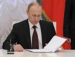 """У НАДЛЕЖНОСТИ ДРЖАВНОГ ТУЖИОЦА: Стране и међународне НВО моћи ће да буду проглашене за """"непожељне у Русији"""""""