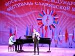 И РАД И ТАЛЕНАТ: Велики успех српских ученика у Москви