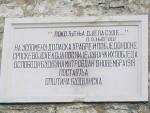 ЦГ: Уклањају плочу српским ослободиоцима Будве