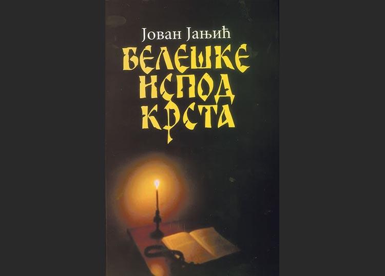 jovan-knjiga korice