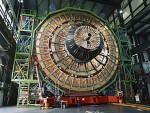 ПЕНТАКВАРК: Сударач Хадрон открио нову честицу
