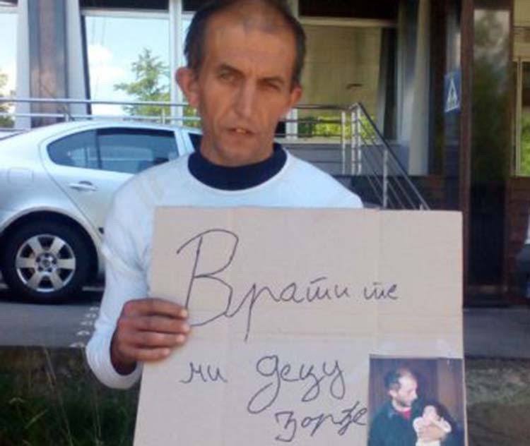 Фото: danas.rs