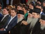 ГРАЧАНИЦА: Патријарх Иринеј позвао Србе на саборност и јединство