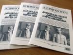СЕДАМНАЕСТИ БРОЈ ИСТОРИЈСКИХ СВЕЗАКА: Успомене на цара Николаја код Срба