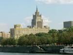 МОСКВА: Русија проширује црну листу грађана ЕУ?