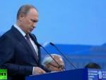 ПУТИН НА ФОРУМУ У САНКТ ПЕТЕРБУРГУ: Русија пролази кроз све потешкоће