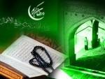МЈЕСЕЦ ПОСТА: Почео Рамазан