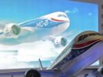 НАЈБОЉИ НА СВЕТУ: Руски суперавион ускоро полеће