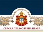 БЕОГРАД: СПЦ отвара представништво у Бриселу?
