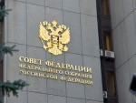 МОСКВА: У Русији ће бити забрањене организације које подривају националне интересе