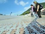 БЕОГРАД: СДА Санџака предложила Резолуцију о Сребреници