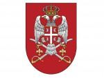 ВОЈСКА СРБИЈЕ: Касарне на продају!