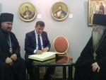 СВЕТИЊА ВЕКОВИМА ПОВЕЗАНА СА РУСИЈОМ: Москва прикупља средства за рестаурацију Жиче