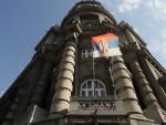 ПИСМО ВЛАДЕ СРБИЈЕ ММФ-У: Скупља струја, од јула отпуштања у јавном сектору