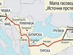 """ПОТВРЂЕНО: Европа не жели Србију у """"Источном прстену"""""""