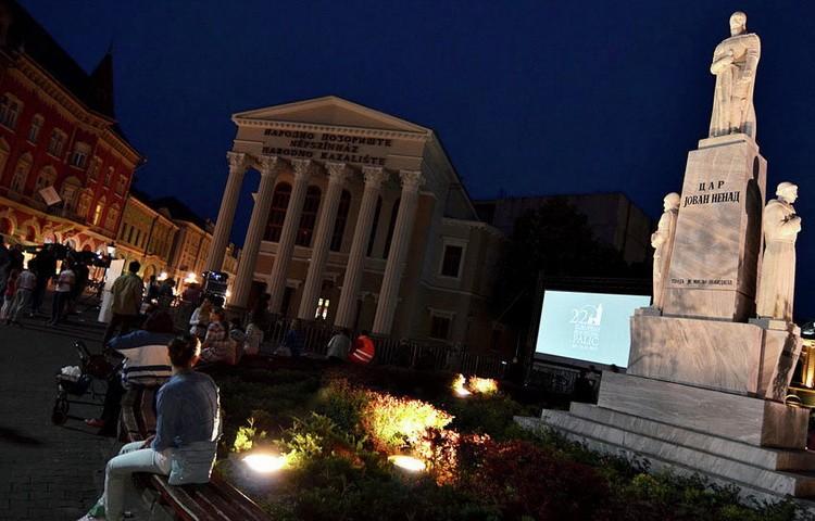 Фото: rs.sputniknews.com/palicfilmfestival.com