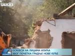 АКЦИЈА ДОБРИХ ЉУДИ: Почела изградња куће за мале Илиће из Братунца