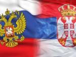 СРБИ И РУСИ: Вековима спојени историјом, раздвојени географијом