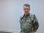 НЕВЈЕРОВ: Украјинско руководство ускоро ће бежати из земље као Сакашвили из Грузије