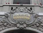 ЈАЧАЊЕ ФРАНКА СТВОРИЛО ОГРОМНЕ ГУБИТКЕ: Швајцарска централна банка на курсу франка и злату изгубила 50 милијарди