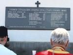 СРБИ НЕ МОГУ НА ГРОБЉЕ ЈЕР ЈЕ МИНИРАНО: Сутра 18 година од убиства 14 српских жетелаца у Старом Грацку