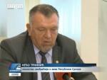 ТРНИНИЋ: Представници Српске у Сарајеву уопште не заступају њене интересе