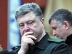 ПОРОШЕНКО: Нема братских односа с Русијом