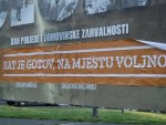 ЗАГРЕБ: Плакати против војне параде