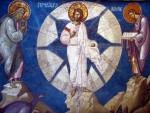 ДАНАС ПРЕОБРАЖЕЊЕ ГОСПОДЊЕ: Сјећање на Христово преображење на гори Тавор