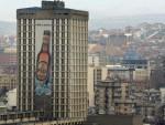 ПРИШТИНА: Косово хоће и у Интерпол