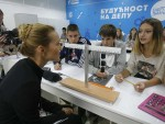 ОБРЕНОВАЦ: Фондација Новак Ђоковић и НИС обнављају школске кабинете