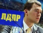 МОСКВА: Странци православне вјере лакше до држављанства Руске Федерације