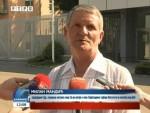 САРАЈЕВО: Инспекција уништила документацију о злочинима над Србима