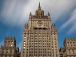 РУСИЈА: Америка примјењује двоструке стандарде