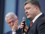 ЊУЈОРК: Руска делегација напустила скуп због Порошенковог говора