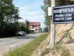 ЈЕСМО ЛИ ДОСТОЈНИ НАСЛЕДНИЦИ ВЕЛИКИХ СРБА: Родна кућа Светог Саве нестала у корову