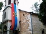 ТАКО ЋЕ БРАНИТИ СРПСКЕ СВЕТИЊЕ: Kаменована капија цркве у Ораховцу