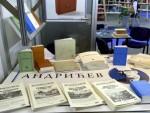АЛЕКСАНДРА ВРАЊЕШ: Анидрићев институт са квалитетним издањима на Сајму књига у Београду