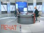 ШПИРИЋ: Посебна сједница НСРС подсјећала на предратну Скупштину БиХ