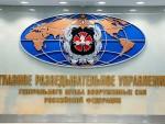 ОБАВЕШТАЈНА УПРАВА ВОЈСКЕ РФ: Задатак САД супротстављање интеграцији земаља Централне Азије