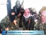 РЕАЛНА ОПАСНОСТ: БиХ плодно тло за терористе?