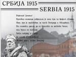 """БЕОГРАД: Изложба """"Србија 1915"""" у Војном музеју"""