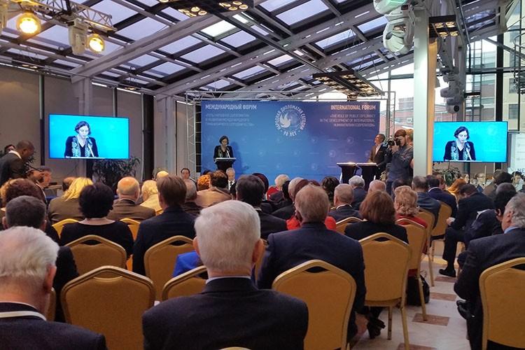 Moskva forum