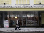 РУСИЈА: Москва забранила Сајентолошку цркву