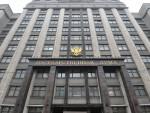 МОСКВА: Руска Дума позвала Црну Гору да не уђе у НАТО