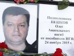 АНКАРА: Турска упутила у Русију авион са тијелом убијеног пилота