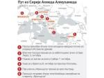 НИЈЕ БИО НА ПОТЕРНИЦИ: Ахмед Алмухамед пропутовао кроз Србију за један дан