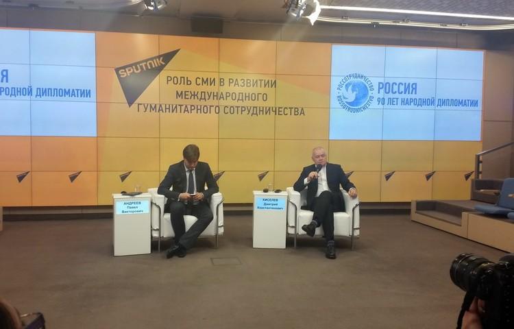 moskva forum druga slika