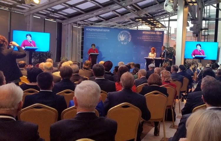 moskva forum prva slika