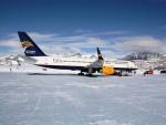НЕЗАБОРАВАН ДОЖИВЉАЈ: Први путнички авион слетио на Антарктик